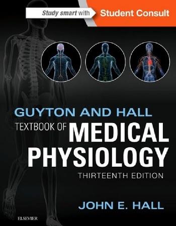 فیزیولوژی پژشکی گایتون