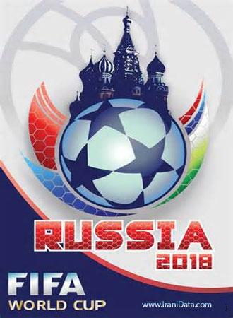 گروه بندی جام جهانی ۲۰۱۸ روسیه بین ۳۲ تیم راه یافته