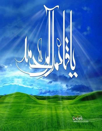 دعای امام صادق (ع) در شب نیمه شعبان