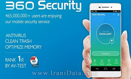دانلود 360Security Antivirus Boost