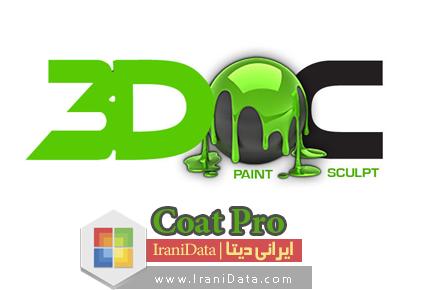3D-Coat Pro