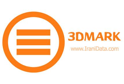 دانلود 3DMark 11 1.0.5 – نرم افزار بررسی کارت گرافیک