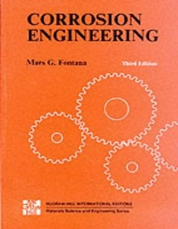 مهندسی خوردگی