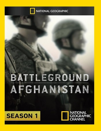 دانلود مستند تفنگداران دریایی آمریکا در افغانستان