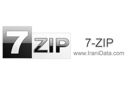 دانلود 7Zip 9.20 Final + Easy 7-Zip 0.1.2 – نرم افزار فشرده سازی فایل ها