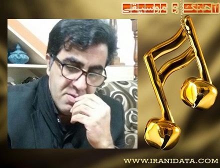 دانلود آهنگ مازندرانی کتولی با صدای علی اصغر رستمی + متن شعر
