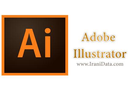 دانلود Adobe Illustrator CC 2015 – ادوب ایلاستریتور سی سی 2015
