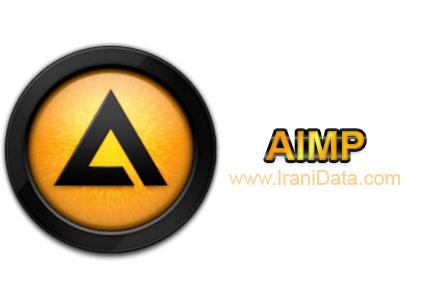 دانلود AIMP 3.60 Build 1470 Final – نرم افزار پخش موسیقی با کیفیت بالا