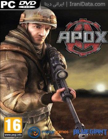 دانلود بازی APOX – آپوکس برای کامپیوتر