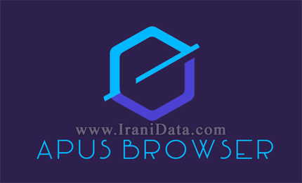 دانلود APUS Browser