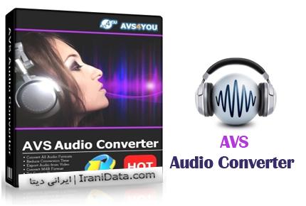 دانلود AVS Audio Converter v8.0.2.541 – نرم افزار تبدیل فایل های صوتی