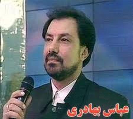 دانلود آهنگ خاطره انگیز گل می روید به باغ با صدای عباس بهادری