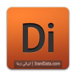 دانلود 12.0 Adobe Director – نرم افزار ساخت برنامه های چند رسانه ی