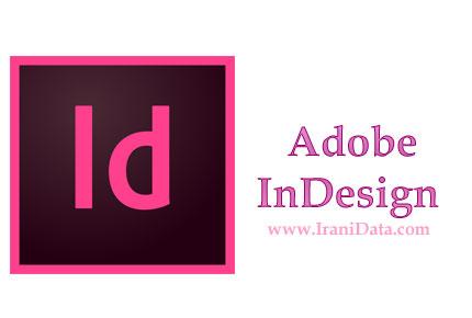 دانلود Adobe InDesign CC 2015 – ادوب ایندیزاین سی سی 2015
