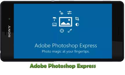 دانلود برنامه Adobe Photoshop Express (فتوشاپ) برای اندروید