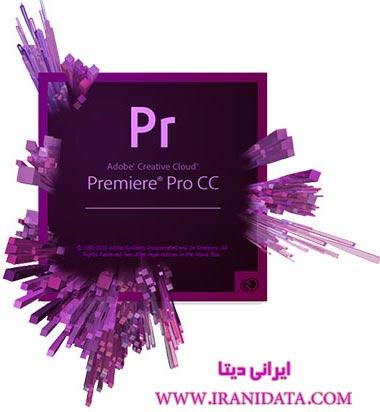 دانلود فیلم آموزش Adobe Premiere Pro – از مبتدی تا پیشرفته
