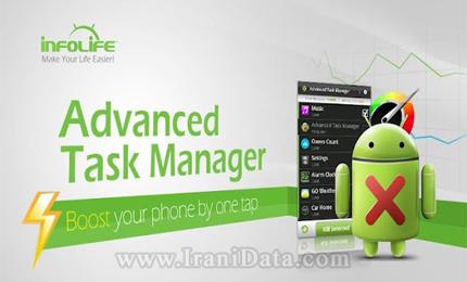 دانلود Advanced Task Manager v6.1.0 مدیریت حرفه ای دستگاه های اندرویدی