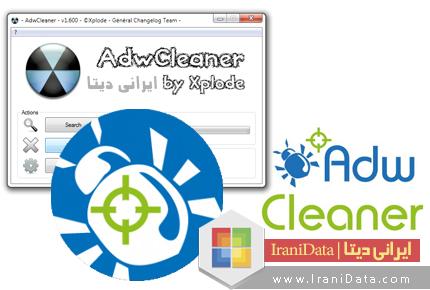 دانلود AdwCleaner 5.009 – نرم افزار حذف برنامه های تبلیغاتی در ویندوز
