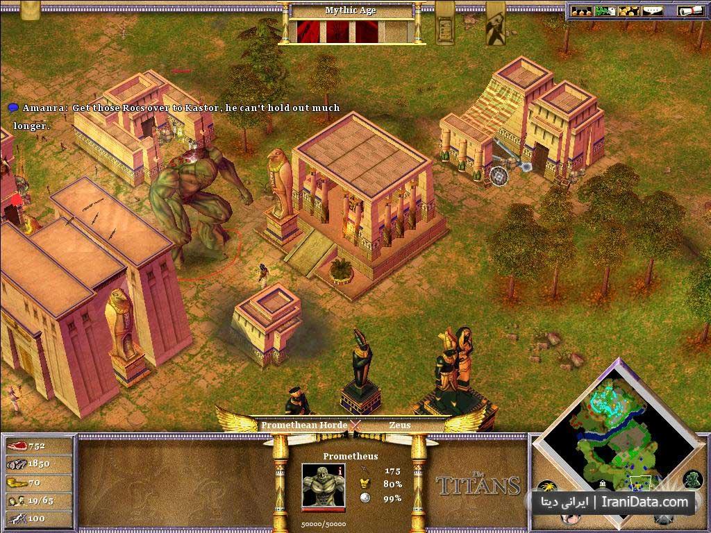 Age of Mythology: The Titans فارسی