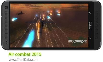 دانلود Air combat 2015 – بازی جنگ هوایی برای اندروید