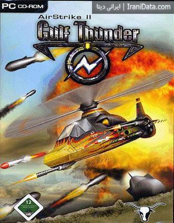 دانلود بازی AirStrike II Gulf Thunder – نبرد هوایی 2 تندر خلیج