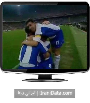 دانلود کلیپ گل های علی دایی در جام باشگاه های اروپا
