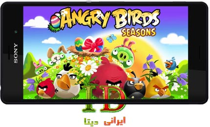 دانلود بازی Angry Birds Seasons 6.1.1 اندروید - انگری بردز فصل ها