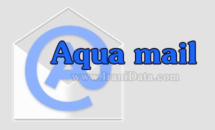 دانلود Aqua mail