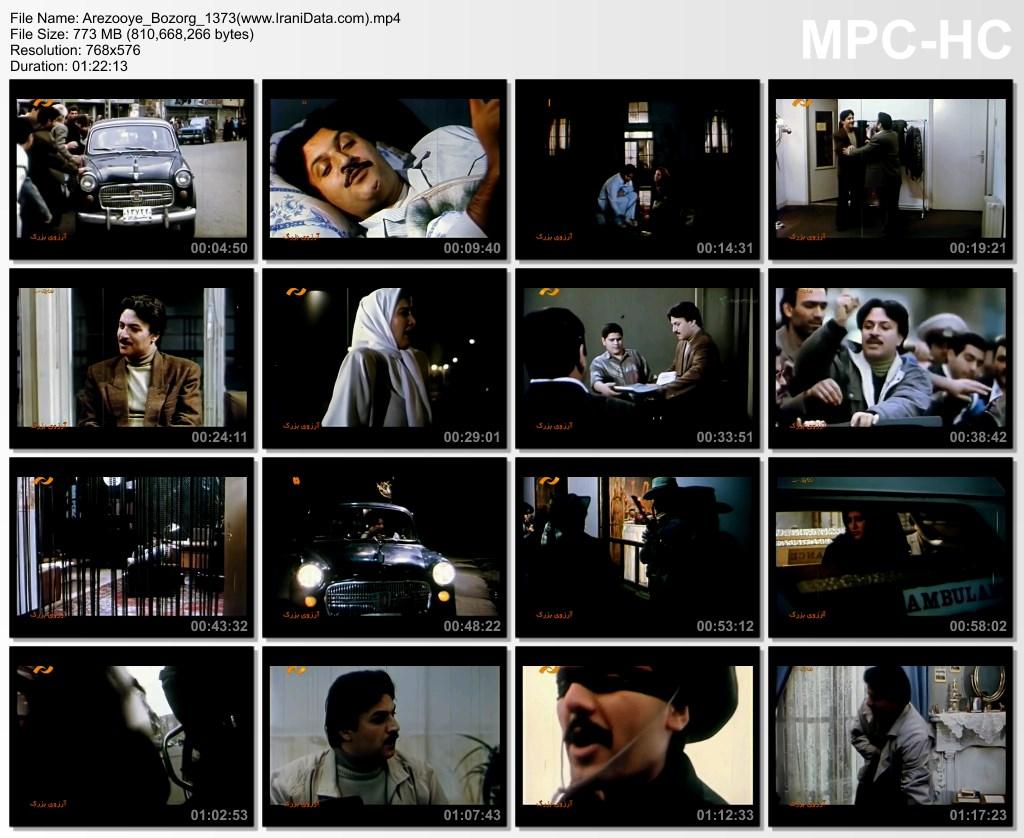 دانلود رایگان فیلم سینمایی آرزوی بزرگ 1373 با کیفیت بالا و لینک مستقیم