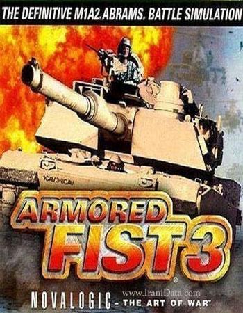دانلود بازی Armored Fist 3 برای کامپیوتر