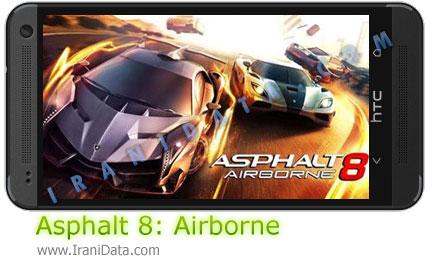 دانلود Asphalt 8: Airborne – بازی آسفالت 8 برای اندروید