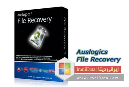 دانلود Auslogics File Recovery 6.1.1.0 Final – نرم افزار بازیابی حرفه ای اطلاعات