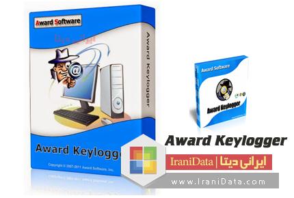 دانلود  Award Keylogger v3.9 – نرم افزار مشاهده فعالیت های سیستم