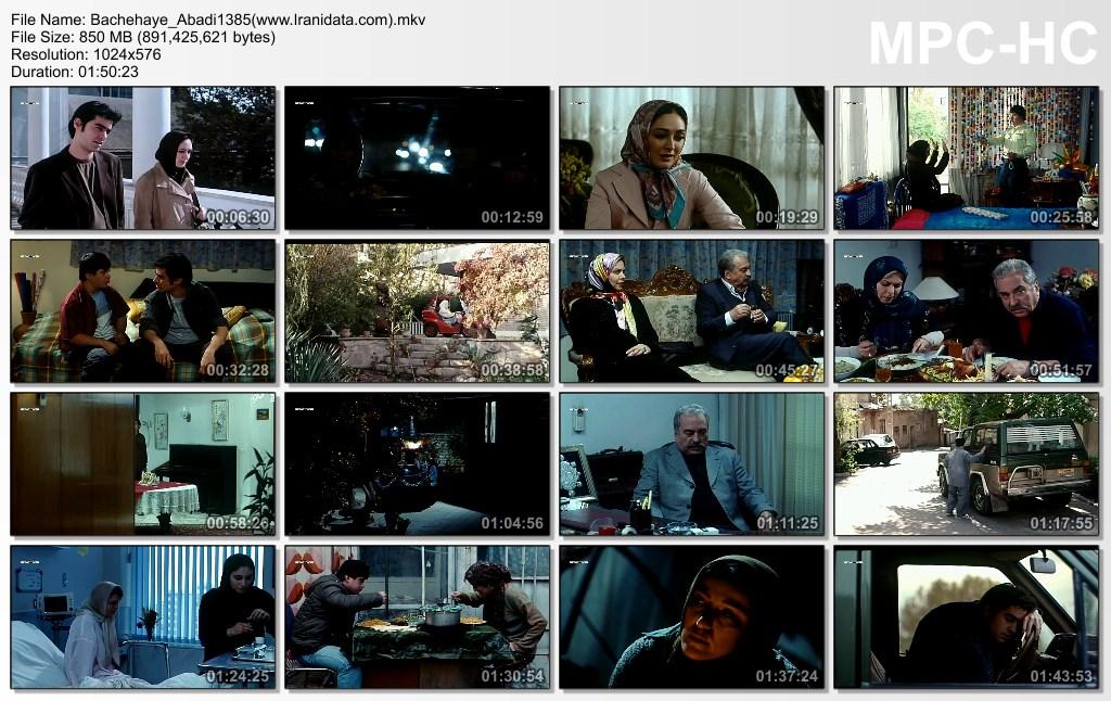 دانلود رایگان فیلم بچه های ابدی 1385 با کیفیت بالا و لینک مستقیم