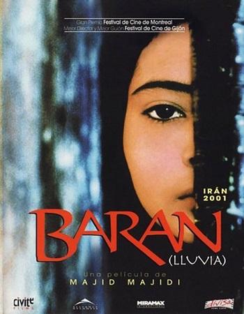 فیلم باران
