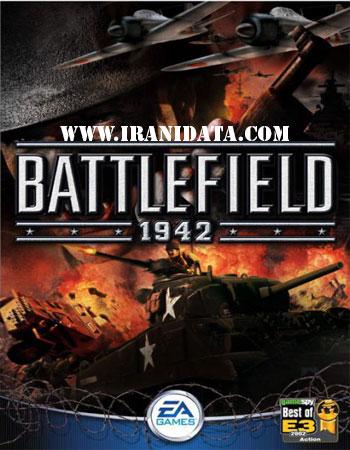 دانلود بازی Battlefield 1942 – بتلفیلد ۱۹۴۲ برای PC