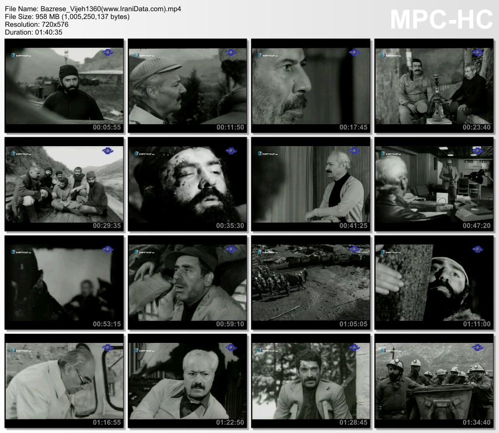 دانلود رایگان فیلم بازرس ویژه 1360 با کیفیت بالا و لینک مستقیم
