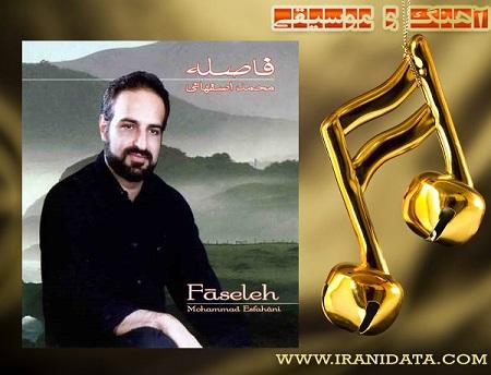 دانلود آهنگ به یادت استاد محمد اصفهانی با کیفیت بالا و متن شعر