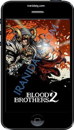دانلود بازی Blood Brothers 2 برای اندروید – بازی برادر های خونی