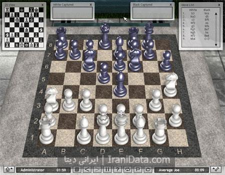 دانلود بازی Brain Game Chess – شطرنج با IQ های مختلف برای کامپیوتر