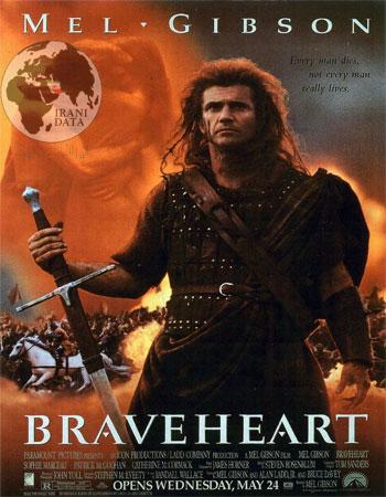 شجاع دل دوبله فارسی - Braveheart 1995