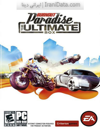 دانلود بازی Burnout Paradise The Ultimate Box برای PC