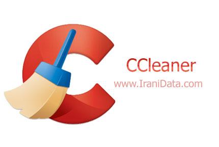 دانلود CCleaner 5.09.5343 – نرم افزار بهینه ساز ویندوز