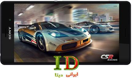 دانلود بازی CSR Racing v3.5.2 + MOD – سی اس ار ریسینگ اندروید