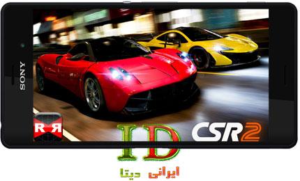 دانلود CSR Racing 2 v1.3.0 + MOD اندروید – بازی ماشین سواری