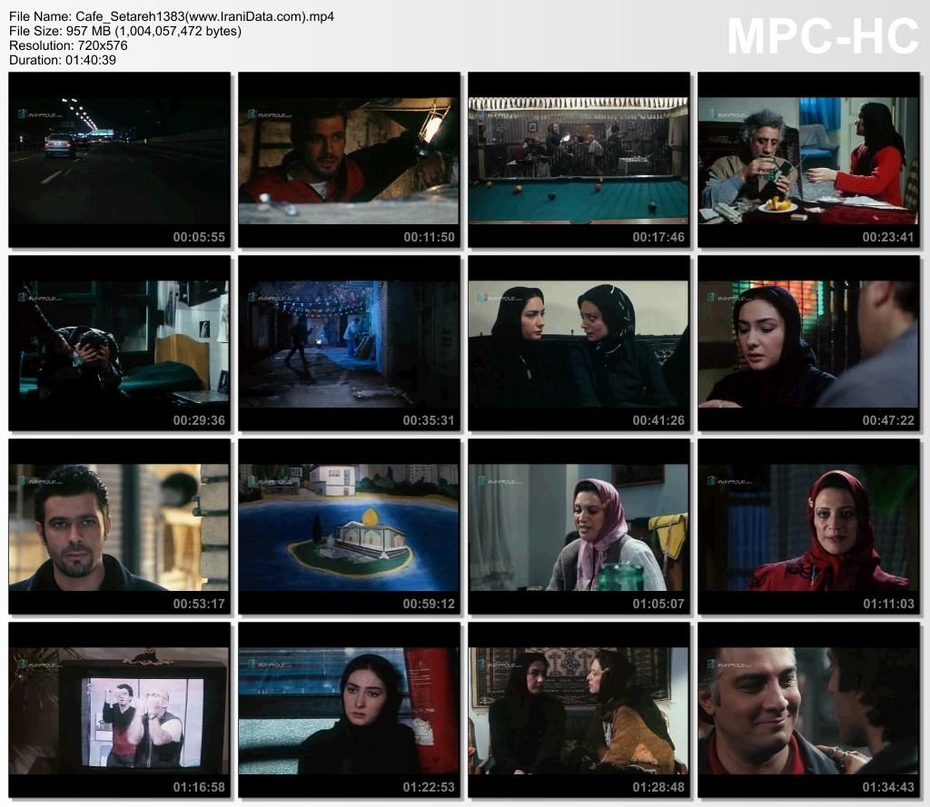 دانلود رایگان فیلم کافه ستاره 1383 با کیفیت بالا و لینک مستقیم