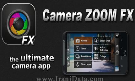 دانلود Camera ZOOM FX