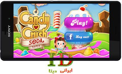 دانلود بازی Candy Crush Soda Saga v1.66.2+MOD اندروید – کندی کراش