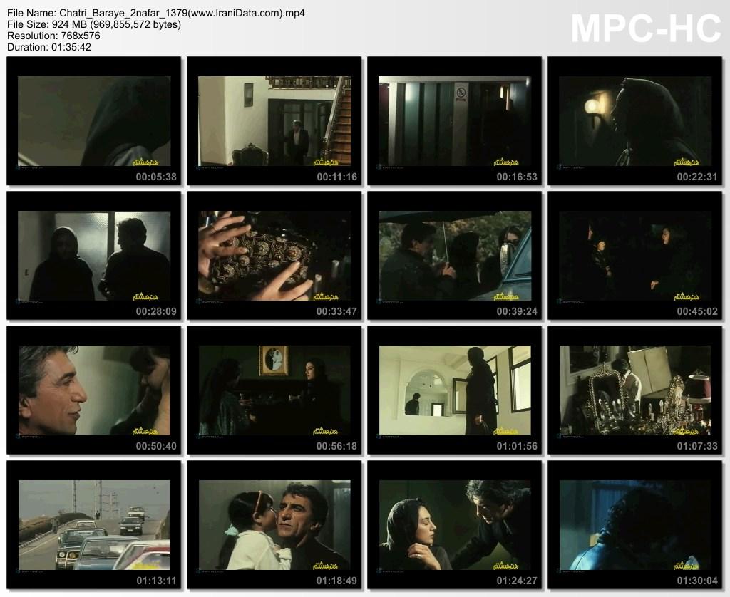 دانلود رایگان فیلم چتری برای دو نفر 1379 با کیفیت بالا و لینک مستقیم