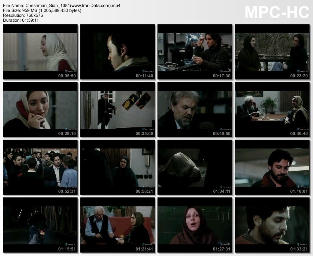 دانلود رایگان فیلم چشمان سیاه 1381 ایرج قادری با کیفیت عالی و لینک مستقیم